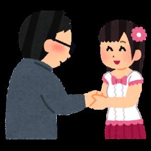【NGT】荻野由佳さんがアイドル(偶像)として終わった日がこれ