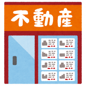 【急騰】今買えばいい株 中国共産党が恒大集団の3分割再編計画 2021/9/23