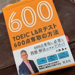 TOEIC(^^)