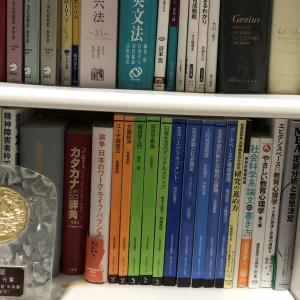 私の本棚1