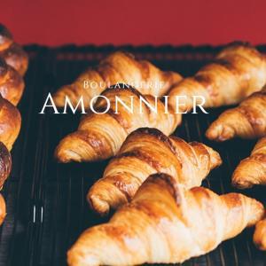 白山駅でパン、BOULANGERIE AMONNIER(ブーランジェリー アモニエ)