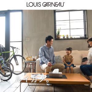 こどもの自転車、ルイガノ(LOUIS GANEAU)、K16 lite