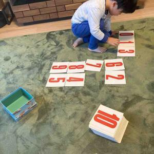 天才息子、1歳児の一年でかかった育児費用【お金をかけない育児】