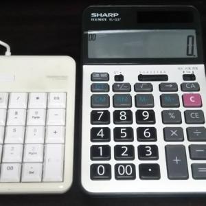 仕事の時のテンキー入力と電卓について