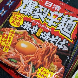 激辛インスタント麺をプチアレンジ
