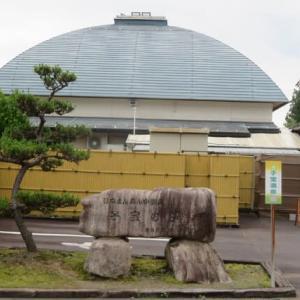 Gifu / Hotspring