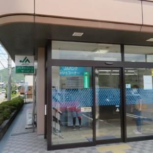 Gifu / Bank