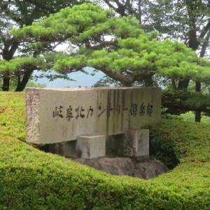 Gifu/ The Golf