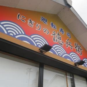 Gifu/ Restaurant