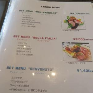 Gifu. / Restaurant