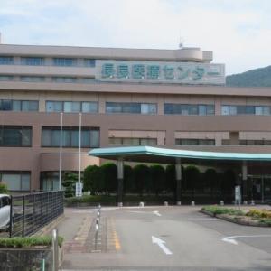 Gifu / Hospital