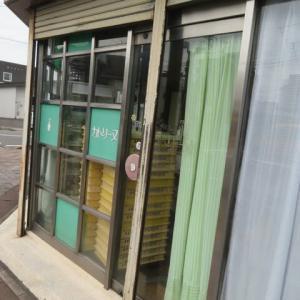 Gifu / Shopping