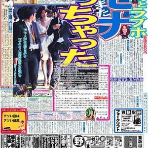 【野球】二岡、清田、西、則本の共通点←プロ野球選手不倫問題がスルーされる謎