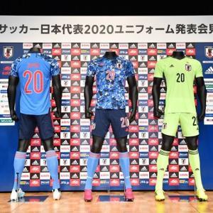 【スポンサー】⚽日本代表は2023年以降もアディダスと契約!!←日本代表なのに日本メーカーは無視…