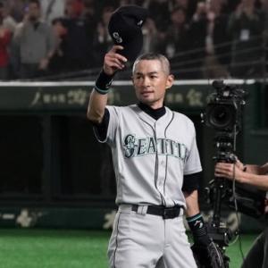 【MLB】史上最高日本人メジャーリーガーランキング発表!1位はもちろんイチロー!2位は?