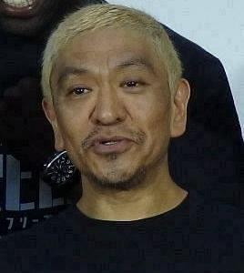 【ボクシング芸能】芸能界でも大のボクシング好き松本人志が井上尚弥の防衛を祝福