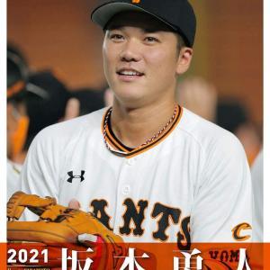 【野球】坂本が偉大な証拠…?巨人だけ遊撃手の後釜(若手候補)いない?