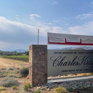 ナパバレーを子連れでワイナリーめぐり①「Charles krug(チャールズクリュッグ)」