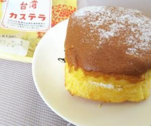 【セブン】おすすめ紹介!「台湾カステラ」や「きなこ大福(発芽玄米入り)」など