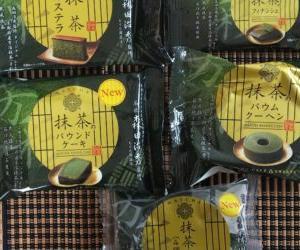 【ファミマ】宇治抹茶づくし①森田治秀氏監修の焼き菓子&和菓子を食べ比べ