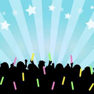 日比谷音楽祭2021はチケットいらない!実質無料で見る方法は?