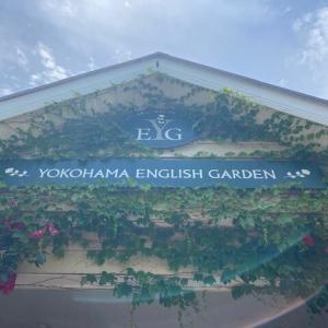【横浜イングリッシュガーデン】の駐車場を解説!料金や割引はあるの?