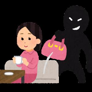 日本人の質問⑨スリ・盗難に遭わないための対策