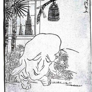 【おいしい妖怪】ぬっぺっぽう【妖怪図鑑】