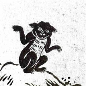 【ヤッホー】幽谷響【妖怪図鑑】