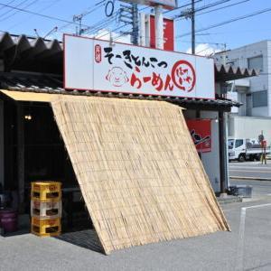 尾道そーきとんこつ「ほていや」のラーメンが美味い!【広島県尾道市】
