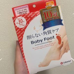 【ベビーフット】足の皮ズルむけ?!効果レビュー
