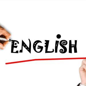 英語力の必要性