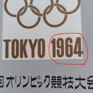 何のため?誰のためのオリンピック?