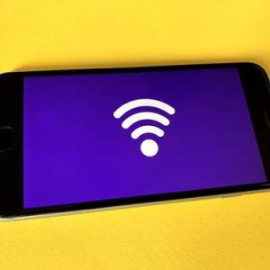 入院時に快適なWi-Fi環境を整える、ポッケトWi-Fiのおすすめ