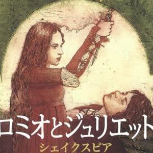 喜び!CSにて7月『ロミオとジュリエット』14作品放映!!