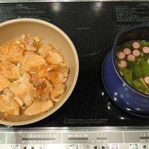 料理とリップルとベイカレ