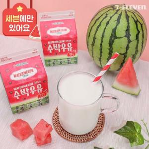 【韓国情報】また変わった商品が登場しました‼️