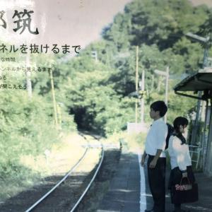 天竜浜名湖鉄道に初乗車してきた