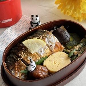 バーミキュラフライパンで焼き鯖寿司弁当