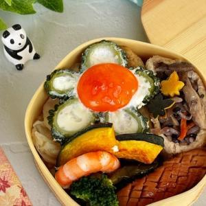 秋のお弁当想像以上のおいしさ♡ゴーヤフラワーエッグ