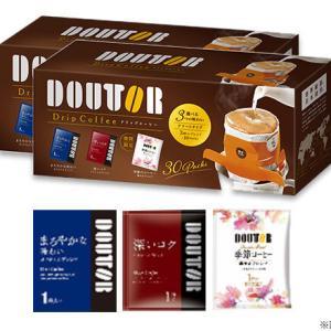 くまポンで ドトール ドリップコーヒー30p×2箱 計60pが1,440円!