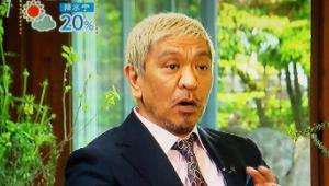 松本人志さん、五輪選手へのSNS攻撃問題を語る「選手のパフォーマンスが下がる。結果、国力も下がって自分たちが損する」