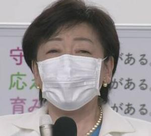 仙台市長選、元民主党で慰安婦問題に関し2006年水曜デモに参加し、「1日も早い謝罪と補償を」と主張した現職の郡和子氏が無事に2回目の当選確実・・・ 投票率は過去最低の29.09%