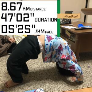 (第8週4/4)GARMINコーチの使い方【5㎞ランの記録更新に向けての練習】
