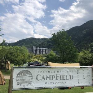 家族でキャンプ【関西:スプリングスひよし(南丹市)】おすすめポイントと感想