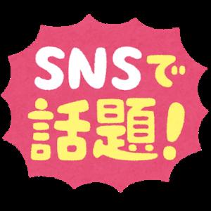 ポイ活で100万円以上稼いだので、おすすめのポイントサイトを紹介します!