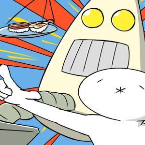 実在した!?てんびん座的お寿司量るロボット!!