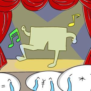 踊るパンツはオーディエンスの涙とともに・・・