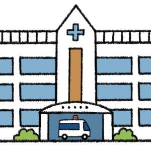 自堕落なサンパウロ生活の果てに①まさかの入院生活が待っていた!(2020年)
