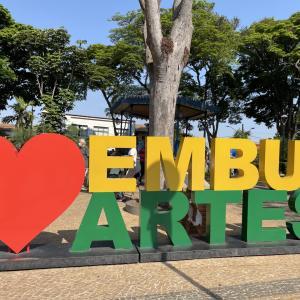 芸術的伝統の街【Embu das Artes(エンブーダスアルテス)】に行ってきたっ!
